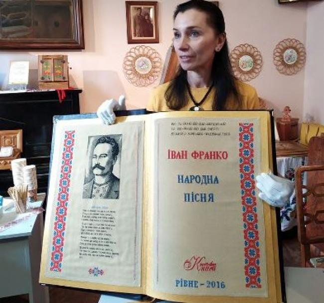 """Звершується виставка """"Креативна книга Рівного"""" - встигніть побачити диво!"""
